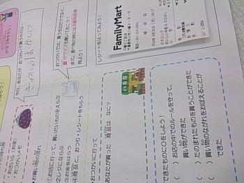 DSC_5049.jpg