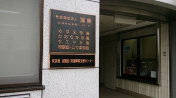 DSC_5049_1.JPG