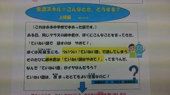 DSC_2201.JPG