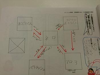 DSC_4573.jpg