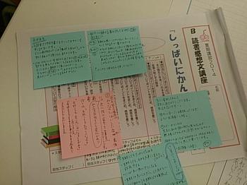 DSC_4580.jpg