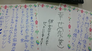 DSC_0433.JPG