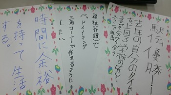 DSC_0435.JPG