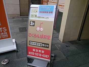DSC_3434.jpg